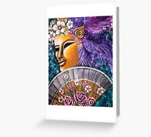Feather Mask Greeting Card