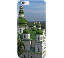Trinity Cathedral -Chernigov, Ukraine  iPhone Case/Skin