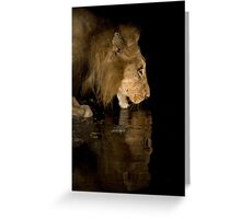 Dark Reflection Greeting Card
