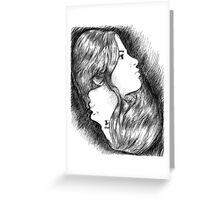 Duality Drawing Greeting Card