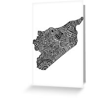 Syria  Greeting Card