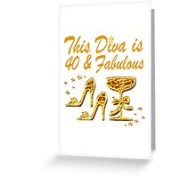 GLAMOROUS GOLD 40TH BIRTHDAY Greeting Card