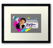 Seinfeld 2000 Framed Print