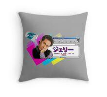 Seinfeld 2000 Throw Pillow