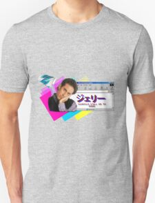 Seinfeld 2000 T-Shirt