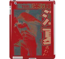 Gaseneta [ガセネタ] - Sooner Or Later iPad Case/Skin