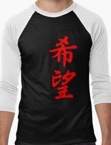 Hope Japanese Kanji T-shirt Men's Baseball ¾ T-Shirt
