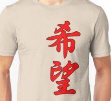 Hope Japanese Kanji T-shirt Unisex T-Shirt