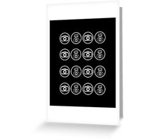 SLR Camera with Flash gun icons_white Greeting Card