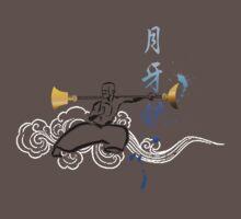 Shaolin kung fu monkspade T-Shirt