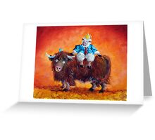 Bull-Sit Greeting Card