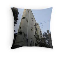 Capetown Apartments - Wukang Rd - Shanghai, China Throw Pillow