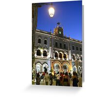 Lisbon....Rossio train station Greeting Card