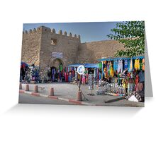 Medina Trading Greeting Card