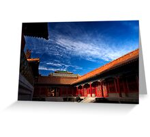 Behai Architecture - The Forbidden City, China Greeting Card