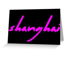 The Pinkprint: Shanghai [Song Titile] Greeting Card