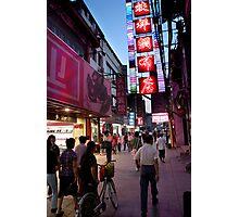 Hutong Evening - Beijing, China Photographic Print