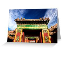 Sublime Gateway - The Forbidden City, China Greeting Card