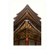 Palsangjeon - Beopju Temple, South Korea Art Print