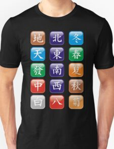 Mah Jongg Winds, Dragons and Seasons Unisex T-Shirt