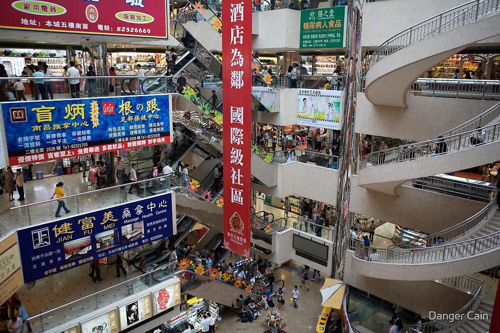 Copyright infringement shopping mecca by Danger Cain