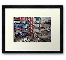 Copyright infringement shopping mecca Framed Print