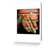 Hand + I Love Elvis Greeting Card
