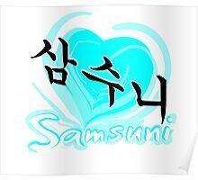 samsumi logo parafanelia Poster