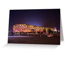 Beijing's Bird Nest Stadium - South side Greeting Card
