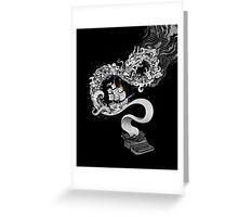 Unleashed Imagination Greeting Card