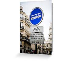 Downtown Paris Greeting Card