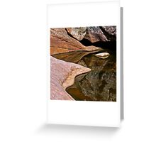 """Venus Baths Abstract #1"" Greeting Card"