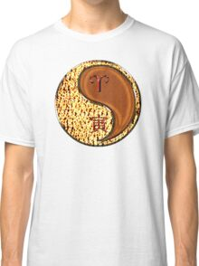 Aries & Tiger Yang Wood Classic T-Shirt