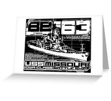 USS Missouri (BB-63) Greeting Card