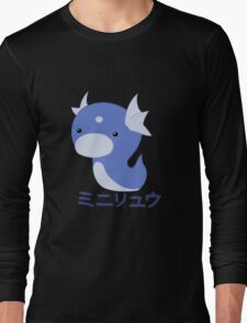 Dratini Kawaii Long Sleeve T-Shirt