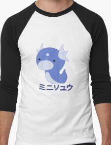 Dratini Kawaii Men's Baseball ¾ T-Shirt