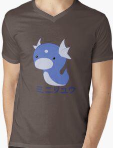 Dratini Kawaii Mens V-Neck T-Shirt