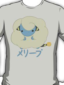 Mareep Kawaii  T-Shirt