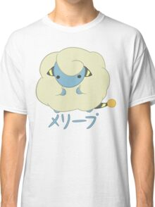 Mareep Kawaii  Classic T-Shirt