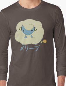 Mareep Kawaii  Long Sleeve T-Shirt