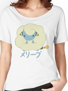 Mareep Kawaii  Women's Relaxed Fit T-Shirt