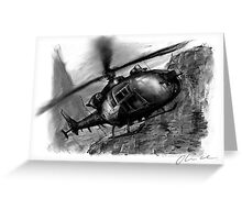 Gazelle Helicopter Ink Drawing Greeting Card