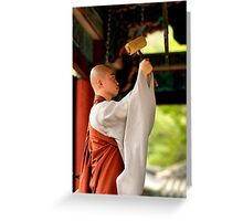 Ringing the Bell - Beopju Temple, South Korea Greeting Card