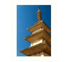 Seokgatap Pagoda - Bulgok Temple, South Korea Art Print
