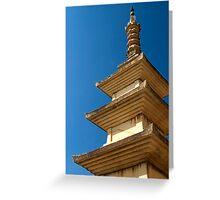 Seokgatap Pagoda - Bulgok Temple, South Korea Greeting Card
