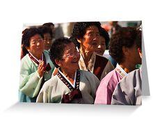 Ajuma - Andong, South Korea Greeting Card