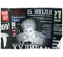 Saint Petersburg Russia -Poster Poster