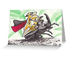 Super Rodeo Frog Greeting Card