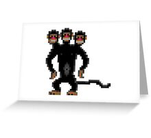 Look behind you! (Monkey Island) Greeting Card