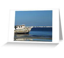 Lazy boat Greeting Card